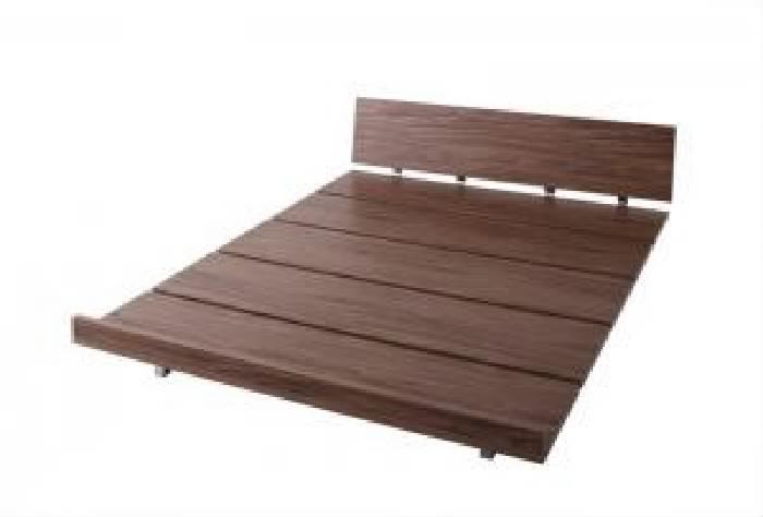 単品キングサイズベッド(K×1)用ベッドフレームのみウォルナットブラウン茶
