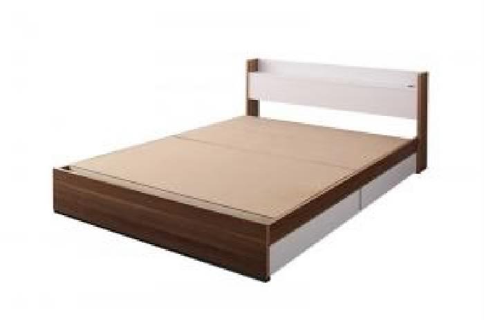 ダブルベッド 白 収納 整理 付きベッド用ベッドフレームのみ 単品 棚・コンセント付き収納 ベッド( 幅 :ダブル)( 奥行 :レギュラー)( フレーム色 : ウォルナット×ホワイト 白 )
