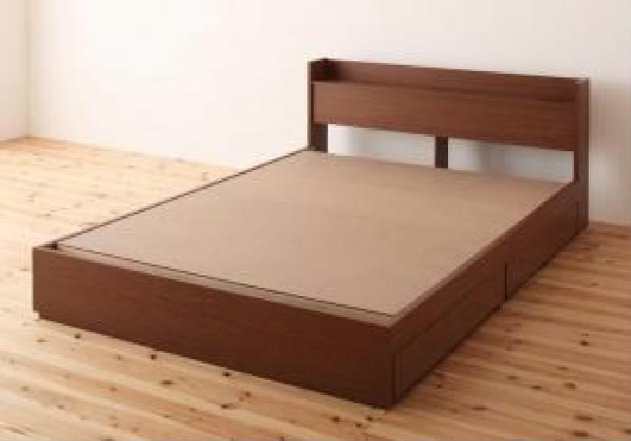 ダブルベッド 茶 収納 整理 付きベッド用ベッドフレームのみ 単品 棚・コンセント付き収納 ベッド( 幅 :ダブル)( 奥行 :レギュラー)( 色 : ブラウン 茶 )