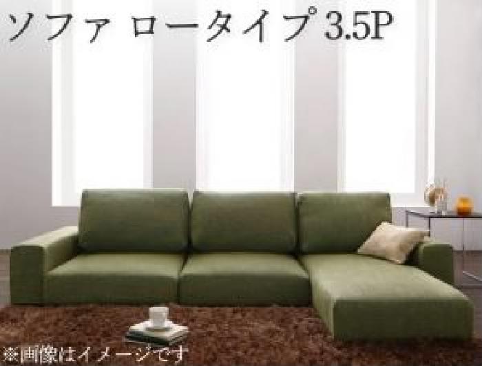 フロアソファ 低い フロアタイプ ローソファ ロータイプ 用ソファ単品 フロアコーナーカウチソファ( 幅 :3.5P)( 色 : モスグリーン 緑 )( ロータイプ )