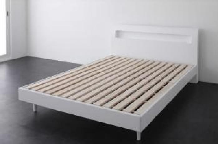 単品シングルベッド棚付用ベッドフレームのみウェンジブラウン茶