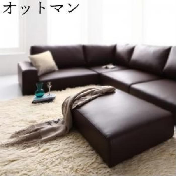 【即出荷】 単品ソファ用オットマンブラック黒, ラコムス:2976a3f8 --- canoncity.azurewebsites.net
