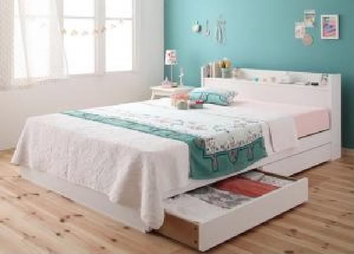 ダブルベッド 白 収納 整理 付きベッド スタンダードボンネルコイルマットレス付き セット 棚 コンセント付き収納 ベッド 幅 :ダブル 奥行 :レギュラー フレーム色 : ホワイト 白 マットレス色 : ホワイト 白 専用リネンなし