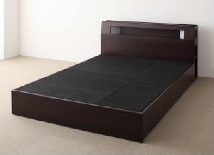 ベッド 公式 夢
