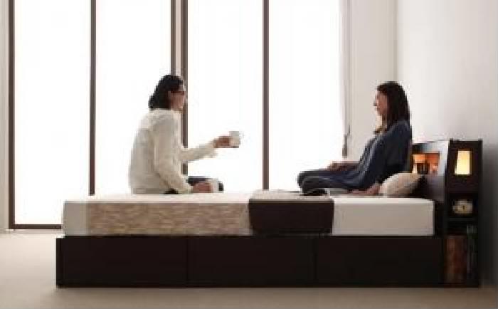 セミダブルベッド 茶 収納 整理 付きベッド マルチラススーパースプリングマットレス付き セット モダンライト・コンセント収納 付きベッド( 幅 :セミダブル)( 奥行 :レギュラー)( フレーム色 : ダークブラウン 茶 )