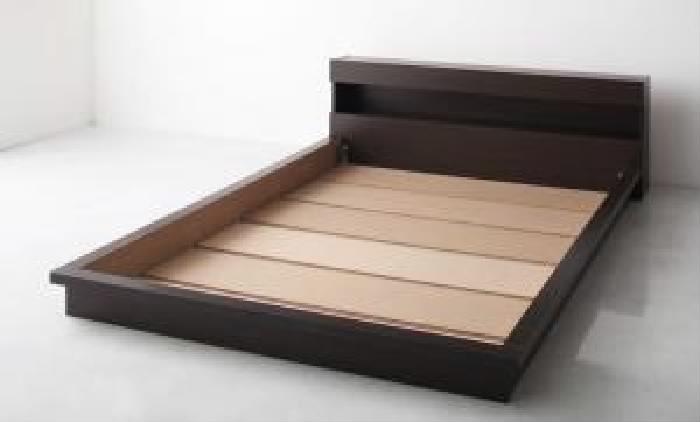 単品シングルベッド用ベッドフレームのみダークブラウン茶