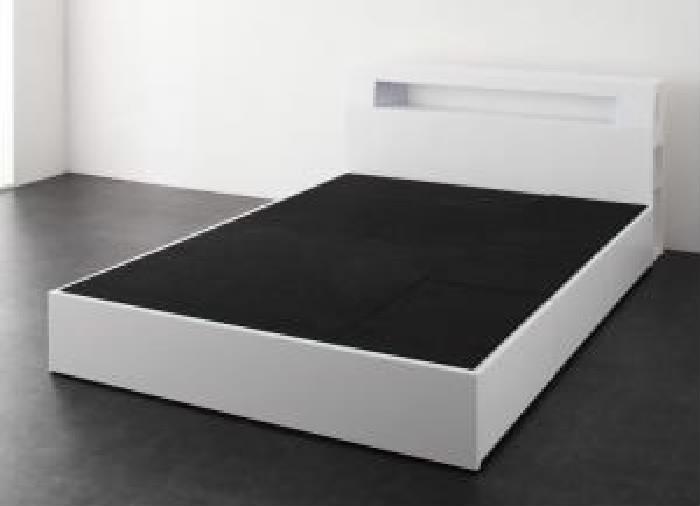 シングルベッド 白 収納 整理 付きベッド用ベッドフレームのみ 単品 モダンライト・コンセント収納 付きベッド( 幅 :シングル)( 奥行 :レギュラー)( フレーム色 : ホワイト 白 )