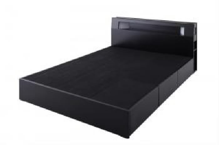 シングルベッド 黒 収納 整理 付きベッド用ベッドフレームのみ 単品 モダンライト・コンセント収納 付きベッド( 幅 :シングル)( 奥行 :レギュラー)( フレーム色 : ブラック 黒 )