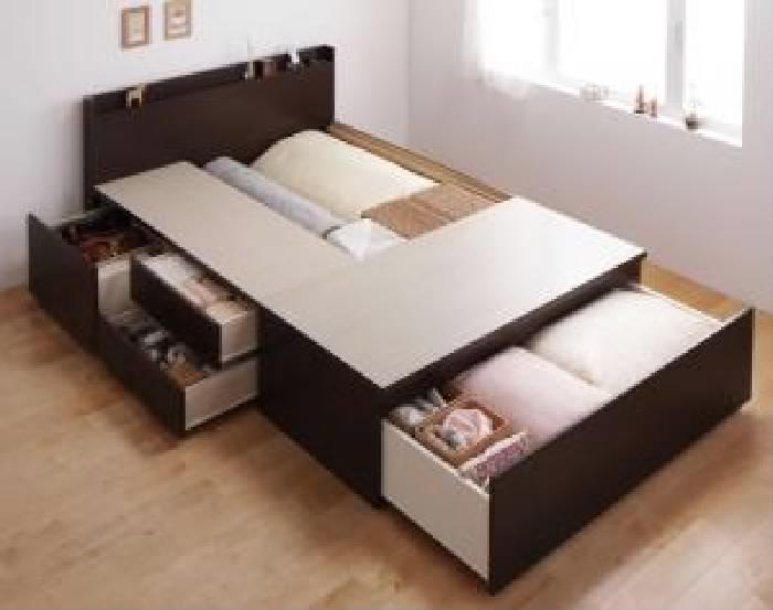 シングルベッド 大容量 大型 収納 ベッド 薄型スタンダードボンネルコイルマットレス付き セット 布団が収納 できるチェスト (整理 タンス 収納 キャビネット) ベッド( 幅 :シングル)( 奥行 :レギュラー)( フレーム色 : ナチュラル )( 組立設置付 )