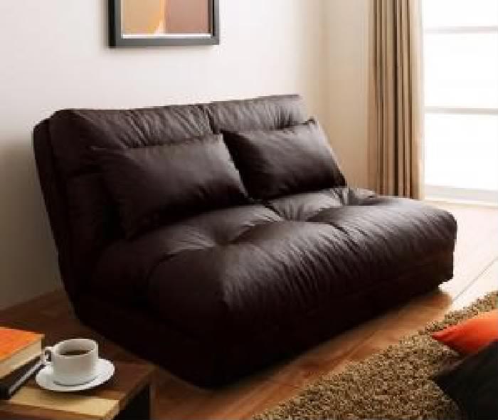 ソファベッド フロアソファ 低い フロアタイプ ローソファ ロータイプ ベッド( 幅 :1.5P)( 色 : アイボリー 乳白色 )