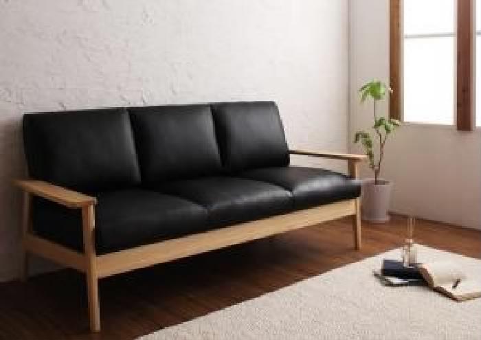 木肘デザインソファ 天然木 木製 シンプルデザイン木肘ソファ( 幅 :3P)( 色 : ブラウン 茶 )