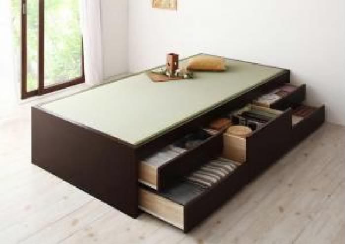 シングルベッド 畳ベッド ベッドフレームのみ 単品 シンプルモダン畳チェスト (整理 タンス 収納 キャビネット) ベッド( 幅 :シングル)( 奥行 :レギュラー)( 色 : ナチュラル )( 組立設置付 中国産畳 ベッドガードなし )