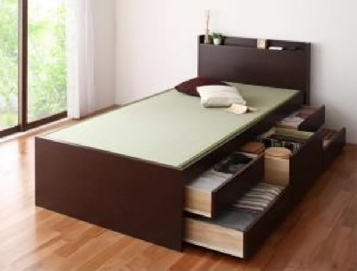 シングルベッド 畳ベッド ベッドフレームのみ 単品 コンセント付き・モダン畳チェスト (整理 タンス 収納 キャビネット) ベッド( 幅 :シングル)( 奥行 :レギュラー)( 色 : ナチュラル )( 組立設置付 国産畳 ベッドガードなし )