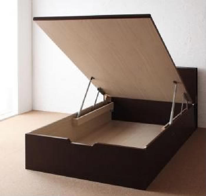 セミダブルベッド 茶 畳ベッド ベッドフレームのみ 単品 照明 ライト ・棚付き (置き台 置き場 付き) ガス圧式跳ね上げ らくらく 収納 整理 畳ベッド( 幅 :セミダブル)( 奥行 :レギュラー)( 色 : ダークブラウン 茶 )( お客様組立 標準タイプ 縦開き・ベッドガ
