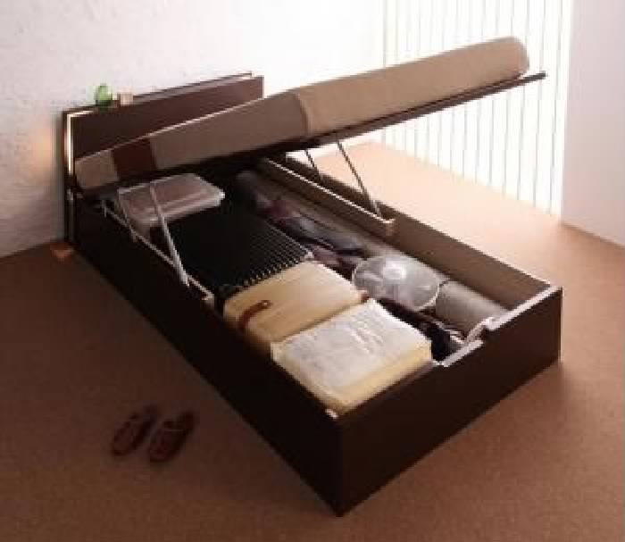 シングルベッド 黒 茶 大容量 大型 収納 整理 ベッド ゼルトスプリングマットレス付き セット 開閉タイプが選べるガス圧式跳ね上げ らくらく 収納 ベッド( 幅 :シングル)( 奥行 :レギュラー)( 深さ :深さラージ)( フレーム色 : ダークブラウン 茶 )( マットレス