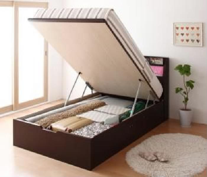 シングルベッド 白 大容量 大型 収納 整理 ベッド マルチラススーパースプリングマットレス付き セット 開閉・深さが選べるガス圧式跳ね上げ らくらく 収納 ベッド( 幅 :シングル)( 奥行 :レギュラー)( 深さ :深さレギュラー)( フレーム色 : ホワイト 白 )( 組