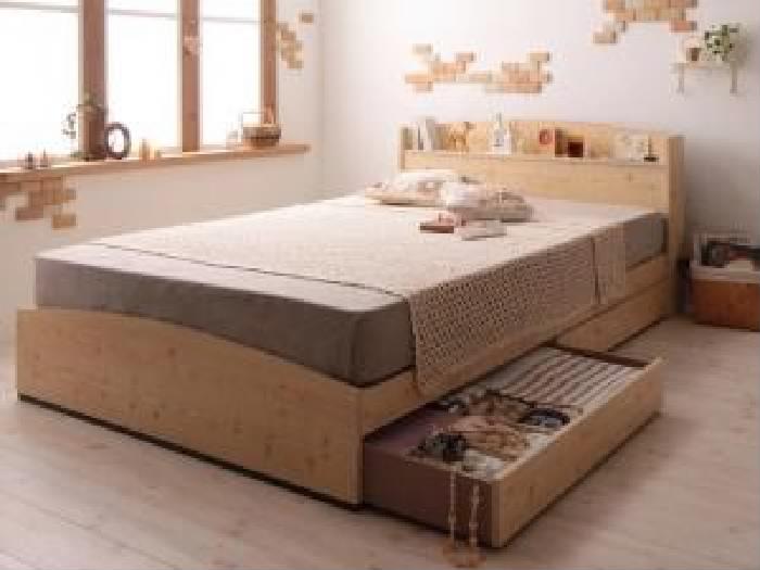 セミダブルベッド 収納 整理 付きベッド 国産 日本製 カバーポケットコイルマットレス付き セット カントリーデザインのコンセント付き収納 ベッド( 幅 :セミダブル)( 奥行 :レギュラー)( フレーム : ナチュラル )( マットレス : グレー )