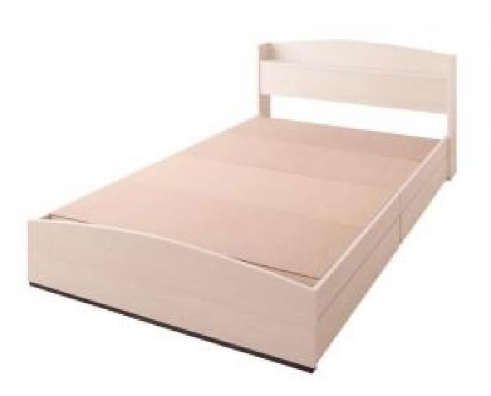 単品 カントリーデザインのコンセント付き収納ベッド 用 ベッドフレームのみ (対応寝具幅 セミダブル)(対応寝具奥行 レギュラー丈)(フレーム ナチュラル) セミダブルベッド 中型 ゆったり 1人