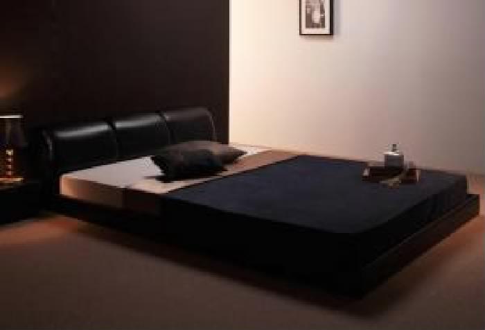 セミダブルベッド 黒 デザインベッド マルチラススーパースプリングマットレス付き セット モダンデザインフロアベッド 低い ロータイプ フロアタイプ ローベッド ( 幅 :セミダブル)( 奥行 :レギュラー)( フレーム色 : ブラック 黒 )
