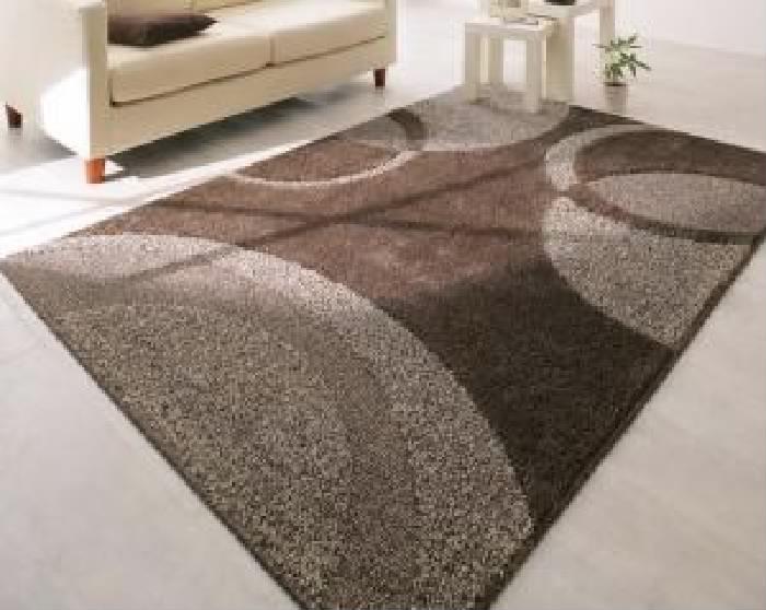 ラグ モダンラグ( サイズ :190×240cm)( 色 : ブラウン 茶 )