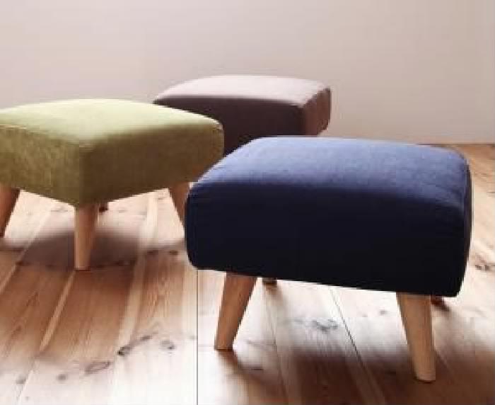 単品ソファ用オットマングリーン緑
