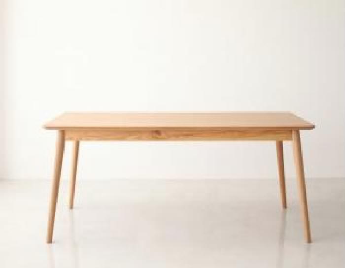 ダイニング用ダイニングテーブル ダイニング用テーブル 食卓テーブル 机 単品 天然木 木製 北欧スタイルソファダイニング( 机幅 :W160)( 机幅 : W160 )