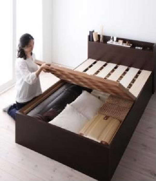単品 シンプル大容量収納庫付きすのこベッド 用 ベッドフレームのみ お客様組立 (対応寝具幅 シングル)(対応寝具奥行 レギュラー丈)(深さ ラージ)(フレームカラー ナチュラル) シングルベッド 小さい 小型 軽量 省スペース 1人