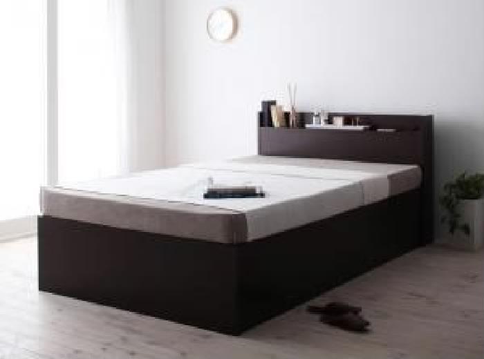 セミダブルベッド 茶 大容量 大型 収納 整理 ベッド マルチラススーパースプリングマットレス付き セット シンプル大容量 収納 庫付きすのこ 蒸れにくく 通気性が良い ベッド( 幅 :セミダブル)( 奥行 :レギュラー)( 深さ :深さラージ)( フレーム色 : ダークブラ