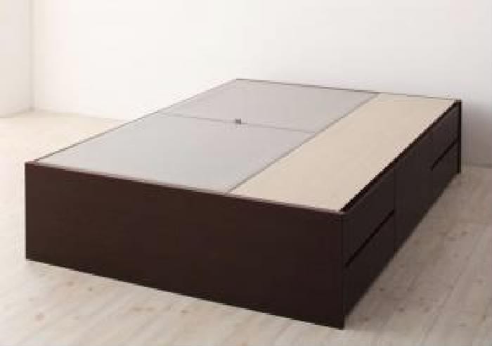 ダブルベッド 茶 大容量 大型 収納 ベッド用ベッドフレームのみ 単品 シンプルチェスト (整理 タンス 収納 キャビネット) ベッド( 幅 :ダブル)( 奥行 :レギュラー)( フレーム色 : ダークブラウン 茶 )( お客様組立 )
