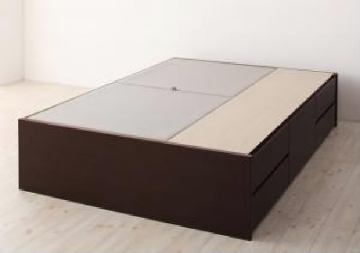 単品ダブルベッド用ベッドフレームのみナチュラル