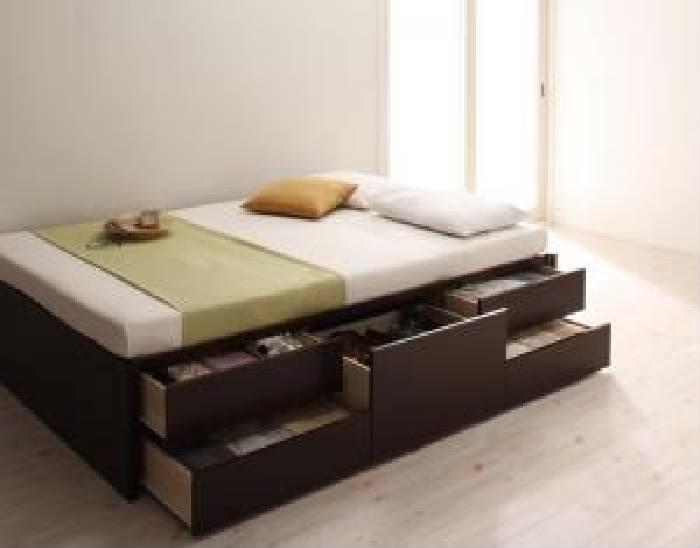 ダブルベッド 大容量 大型 収納 ベッド 薄型プレミアムポケットコイルマットレス付き セット シンプルチェスト (整理 タンス 収納 キャビネット) ベッド( 幅 :ダブル)( 奥行 :レギュラー)( フレーム色 : ナチュラル )( お客様組立 )