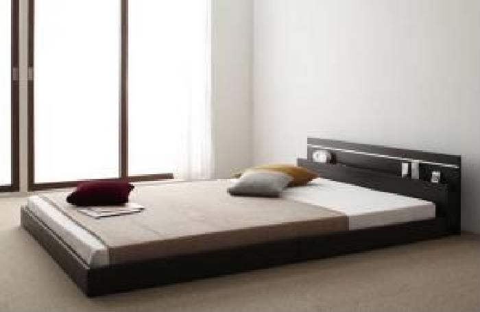 ダブルベッド 白 連結ベッド ボンネルコイルマットレス付き セット モダンライト・コンセント付き国産 日本製 フロアベッド 低い ロータイプ フロアタイプ ローベッド ( 幅 :ダブル)( 奥行 :レギュラー)( フレーム色 : ホワイト 白 )