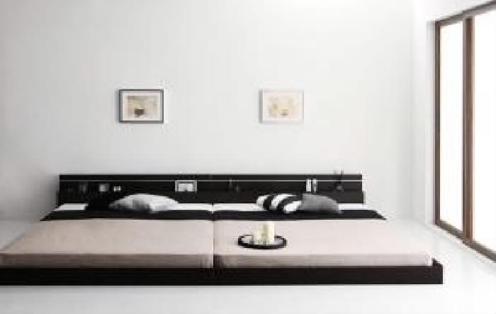 連結ベッド 国産 日本製 ボンネルコイルマットレス付き セット モダンライト・コンセント付き国産 フロアベッド 低い ロータイプ フロアタイプ ローベッド ( 幅 :ワイドK200)( 奥行 :レギュラー)( フレーム色 : ホワイト 白 )