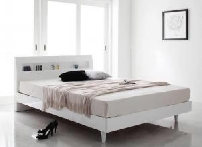 シングルベッド 黒 すのこ 蒸れにくく 通気性が良い ベッド プレミアムポケットコイルマットレス付き セット 鏡面光沢仕上げ 棚・コンセント付きモダンデザインすのこ ベッド( 幅 :シングル)( 奥行 :レギュラー)( フレーム色 : アーバンブラック 黒 )( マット