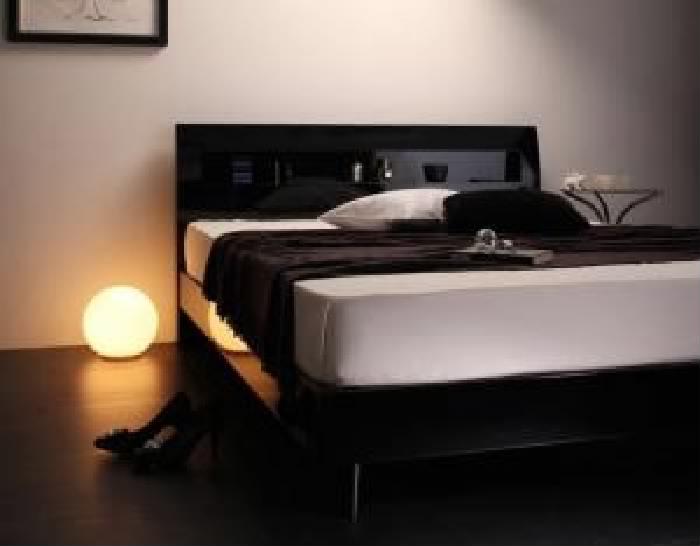 シングルベッド 黒 すのこ 蒸れにくく 通気性が良い ベッド 国産 日本製 カバーポケットコイルマットレス付き セット 鏡面光沢仕上げ 棚・コンセント付きモダンデザインすのこ ベッド( 幅 :シングル)( 奥行 :レギュラー)( フレーム色 : アーバンブラック 黒 )(