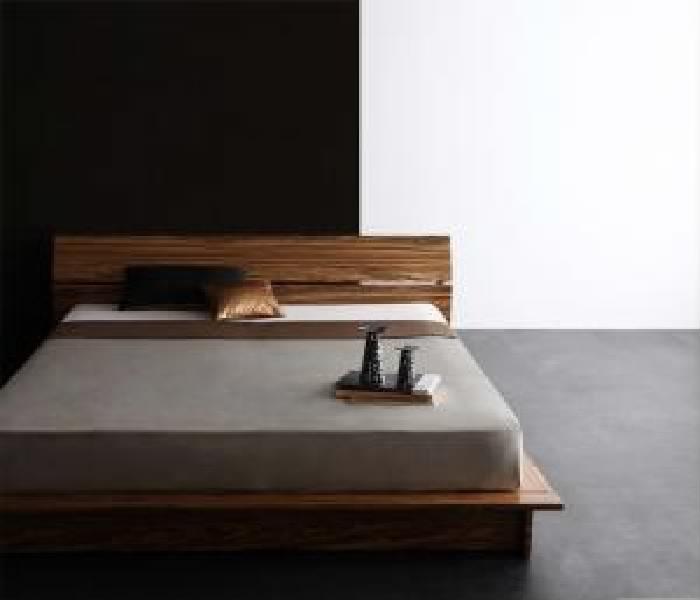 クイーンサイズベッド 黒 茶 デザインベッド スタンダードボンネルコイルマットレス付き セット モダンデザインステージタイプフロアベッド 低い ロータイプ フロアタイプ ローベッド ( 幅 :クイーン(Q×1))( 奥行 :レギュラー)( フレーム色 : ブラウン 茶 )(