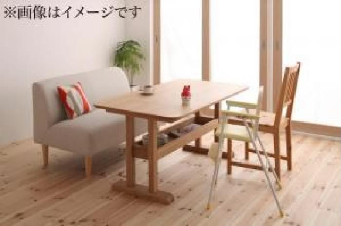 ダイニング 2点セット(テーブル+2人掛けソファ 1脚) カバーリングアームレスソファ ダイニング( 机幅 :W130)( 色 : モスグリーン 緑 )