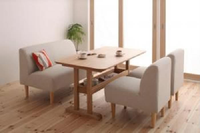4点セット(テーブル+2Pソファ1脚+1Pソファ2脚)W130モスグリーン緑
