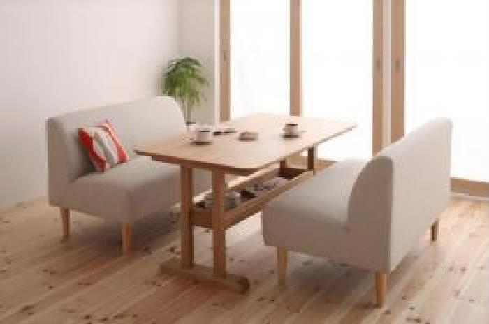 3点セット(テーブル+2Pソファ2脚)W130アイボリー