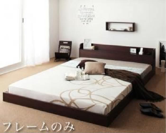 単品シングルベッド棚付用ベッドフレームのみナチュラル