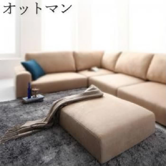 単品ソファ用オットマングレー