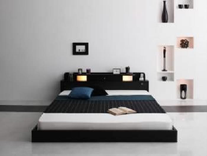 超格安一点 ダブルベッド 黒 ローベッド 低い ロータイプ フロアベッド フロアタイプ ・フロアベッド プレミアムポケットコイルマットレス付き セット 照明 ライト ・コンセント付きフロアベッド ( 幅 :ダブル)( 奥行 :レギュラー)( フレーム色 : ブラック 黒 )( マットレ, ビューティーパーク 8aff02de