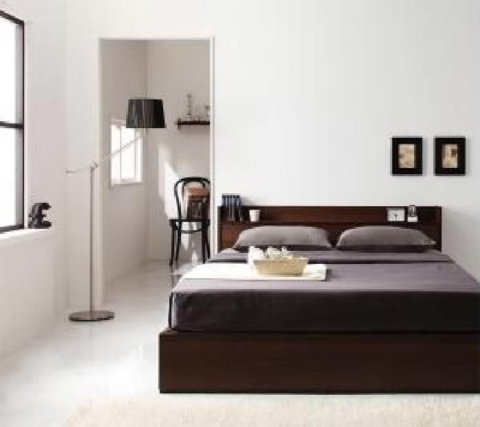 セミダブルベッド 収納 整理 付きベッド マルチラススーパースプリングマットレス付き セット コンセント付き収納 ベッド( 幅 :セミダブル)( 奥行 :レギュラー)( フレーム色 : ナチュラル )