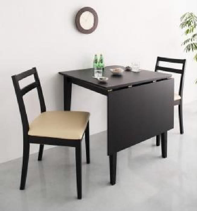 ダイニング用3点セット(テーブル+チェア2脚)W75-120ナチュラル
