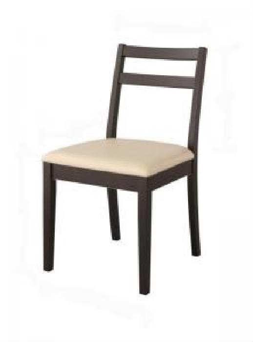 機能系テーブルダイニング用ダイニングチェア ダイニング用チェア イス 食卓 椅子 1脚単品 エクステンション 伸長式 伸びる 可変式 延長 テーブルダイニング( 色 : ナチュラル )