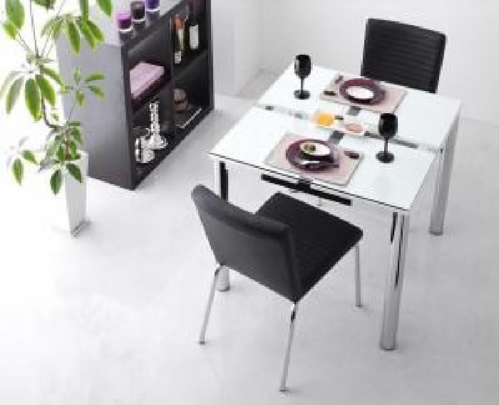 ダイニング用3点セット(テーブル+チェア2脚)W80ブラック黒