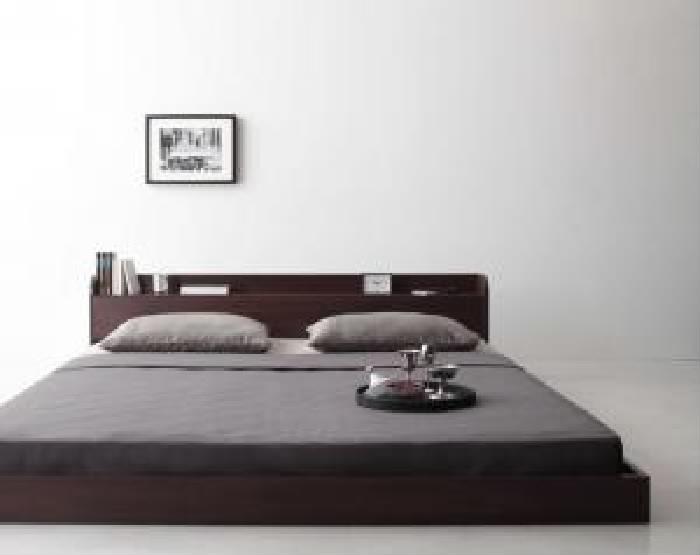 クイーンサイズベッド(Q×1)棚付マットレス付きダークブラウン茶