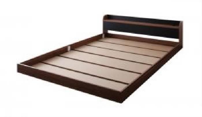 単品シングルベッド棚付用ベッドフレームのみウォルナット×ブラック黒