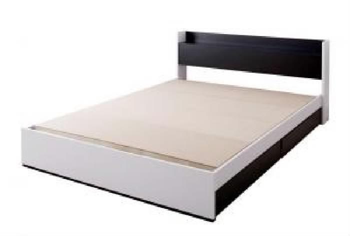 シングルベッド 収納 整理 付きベッド用ベッドフレームのみ 単品 モノトーンモダンデザイン 棚・コンセント付き収納 ベッド( 幅 :シングル)( 奥行 :レギュラー)( フレーム色 : ナカシロ )