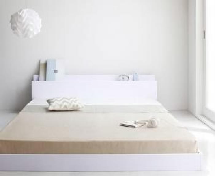 新素材新作 シングルベッド棚付きマットレス付きホワイト白, 雑貨カンカン:f959b7fb --- construart30.dominiotemporario.com